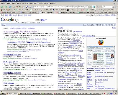 画面2 Mozilla Firefox2