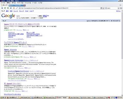 画面3 Opera 9.27