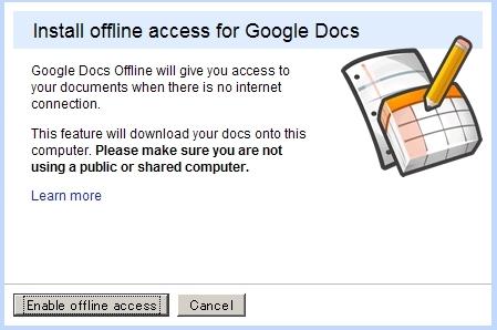 「Enable offline access」ボタンをクリック