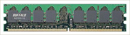 容量2GBのメモリモジュール