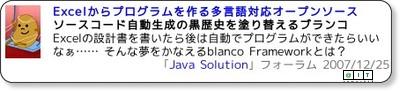 テスト/ビルド/設計/管理 - @IT via kwout