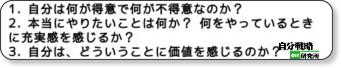 最新の人材サービス活用法(5) via kwout