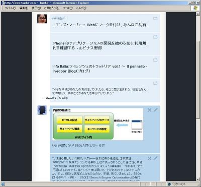 画面3 ほかのユーザーとの連携が容易