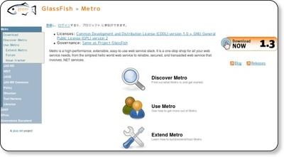 metro: ホーム