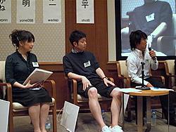 左から山田あかね氏、米林正明氏、和田修一氏