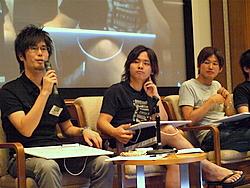 左から大谷晋平氏、松野徳大氏、古川健介氏