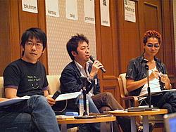 左から高井直人氏、湯本堅隆氏、庄司嘉織氏