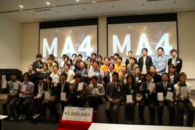 受賞者全員による記念撮影。今回は審査員特別賞や部門賞など合計53もの賞が設けられたため、受賞者の数も増えた