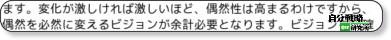 最新の人材サービス活用法(6) via kwout