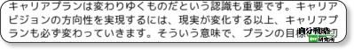 @IT:最新の人材サービス活用法(8) via kwout