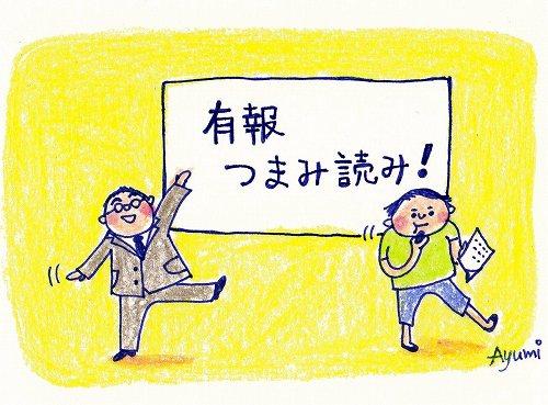 r5teakaikei02_01.jpg