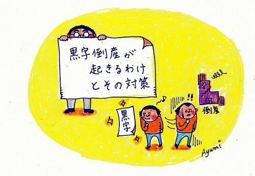 r5teakaikei03_01.jpg