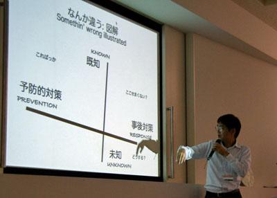 写真4 セキュリティ業界は誰も取り組んでいないことをどんどんやるべきだと強く語った門林雄基氏