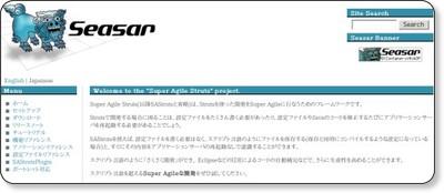 Super Agile Struts via kwout