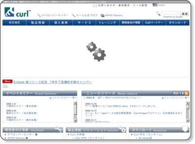 カール - リッチクライアントWebテクノロジー