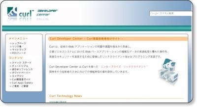 Curl Developer Center - Curl言語技術者向けサイト -