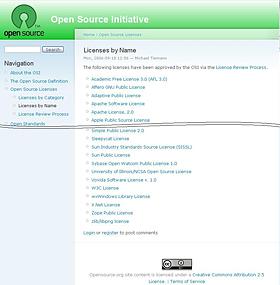 画面2 OSI承認ライセンス