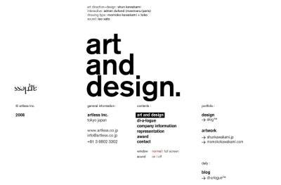 川上氏が代表を務めるartless Inc.のWebサイト。タイポグラフィがメインビジュアルとなっている