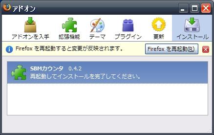 r3tool10_02_02.jpg
