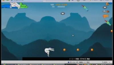 横スクロールシューティングゲーム「ペロタンのゼビウス」。自分と敵の位置に高低差があるため、お互いに攻撃が当たらない……