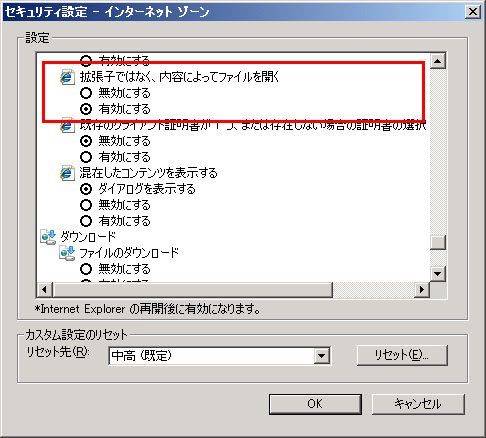 webapp0201.jpg