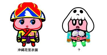 (左)がテーマを持ったアイテム (右)自分の好きに描いたアイテム