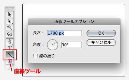 Illustratorで1000px×700pxのアートボードを作る
