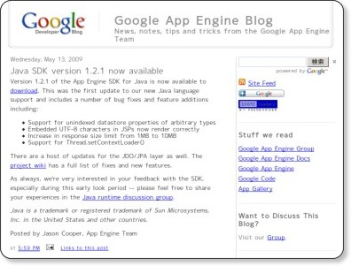Google App Engine Blog via kwout