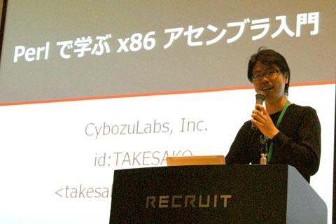 Shibuya.pmの2代目リーダー、竹迫良範氏