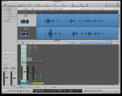 AppleのLogic Pro8の別トラックにライン録りしてiPhoneSkypeとauの音を比較した