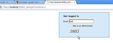 TaskEngineデモのログイン