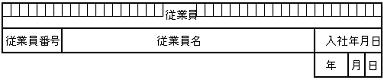 COBOLコーディング例