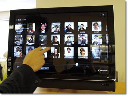 エントランスに設置されている受付システム「Face Touch」