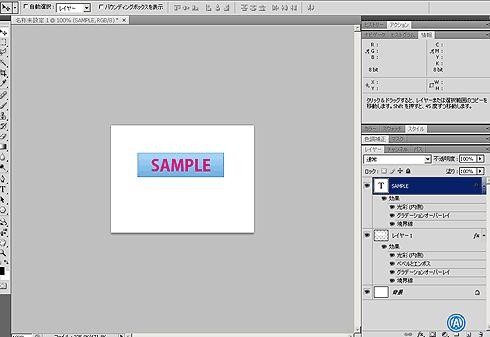 図2 基になる素材(境界線と色の矩形・文字)
