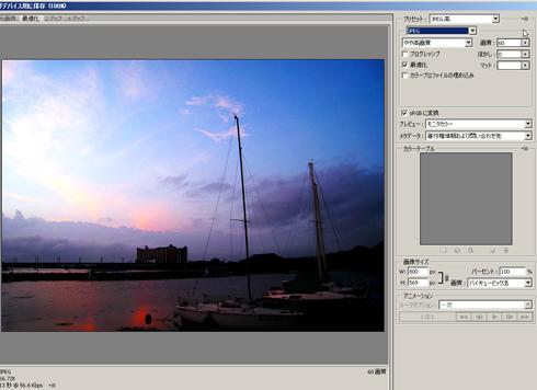 図1 JPEG画像