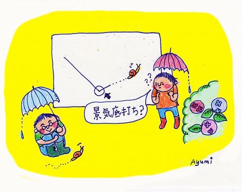 r5teakaikei17_01.jpg