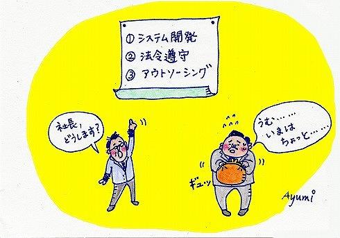 r5teakaikei17_02.jpg