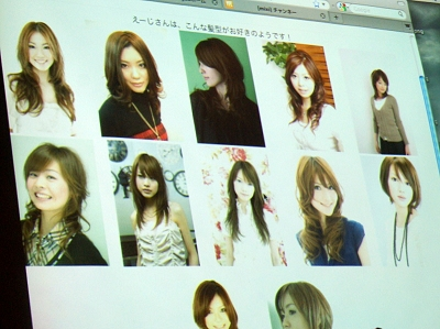 お取り置きした画像を一覧表示することで、自分の好きな髪形の傾向が把握できる