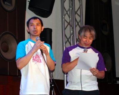 最後まで何が何だか分からないイベントの司会を務めていただいた伊藤ガビンさんとタナカカツキさん。ほんとうにありがとうございました!(編集部より)