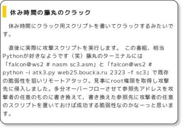 http://japan.cnet.com/blog/isidai/2008/10/12/entry_27017004/