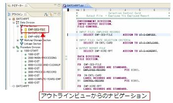 Eclipse COBOLプラグインの実装2