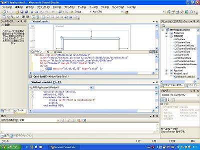 Visual Studio COBOLアドオンの実装