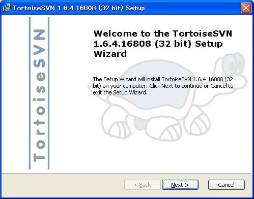 図4-2 TortoiseSVN