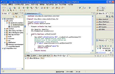 図1 Eclipse(後述するJBoss Toolsを組み込んだもの)の画面サンプル