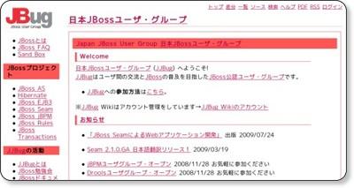 日本JBossユーザ・グループ - 日本JBossユーザ・グループ via kwout