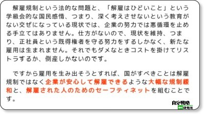 http://el.jibun.atmarkit.co.jp/g1sys/2009/08/post-77c8.html