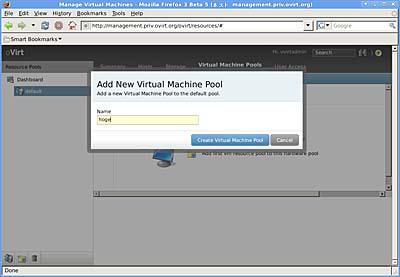 画面4 仮想マシンプールの名前を決める(クリックすると拡大します)