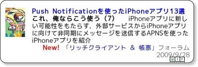 //www.atmarkit.co.jp/fsmart/index/ore.html