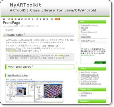 FrontPage - NyARToolkit