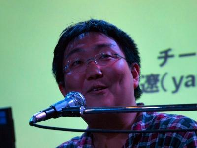 チームラボの山本遼さん。「くだらないものを真剣に開発する」ことで有名な同社の代表ということで期待が高まる